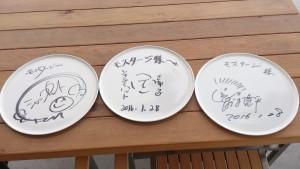 ジモイチ-お皿サインDSC_0374